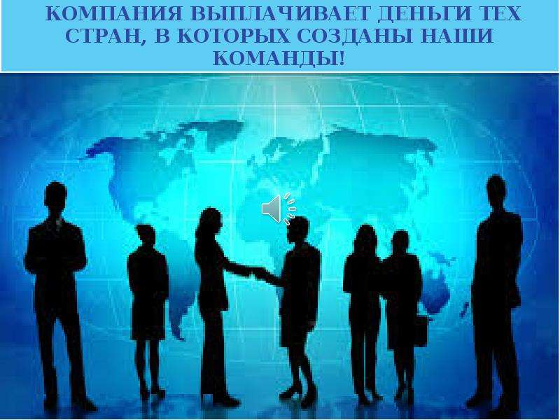 the importance of intercultural relationships The development of intercultural relationships because of the importance of the in-group in collectivist societies, harmony is a key value.