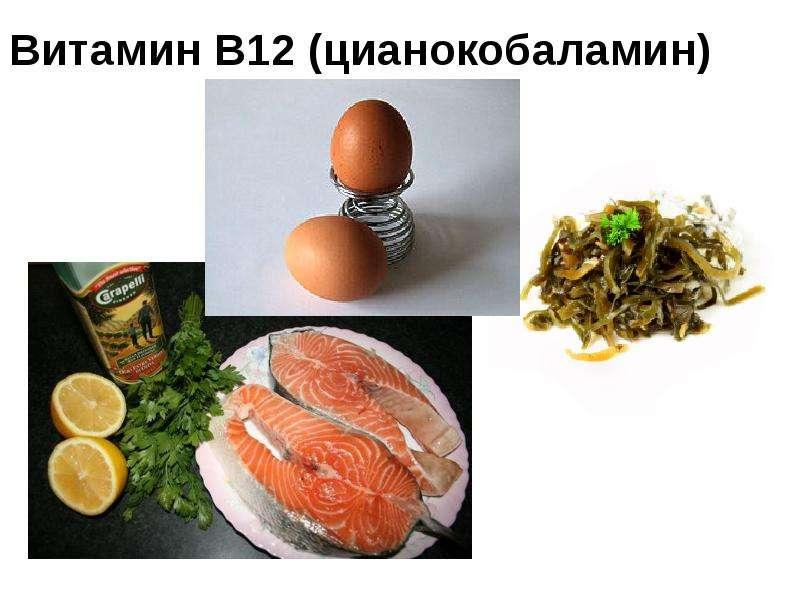 kakie-vitamini-soderzhatsya-v-sperme