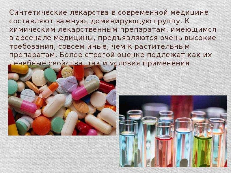Организация работы медсестры приемного отделения  реферат
