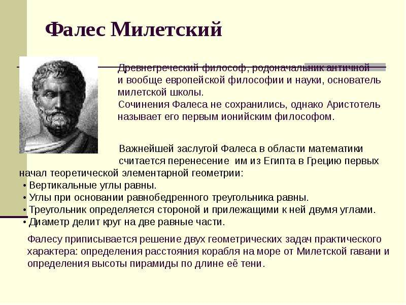 Белорусские решебники гдз apk download free education app for.