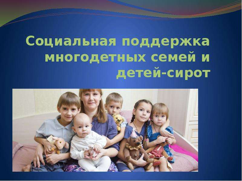 Администрация ленинского района - ул азина, 146, тел 41-44-42, 41-44-31