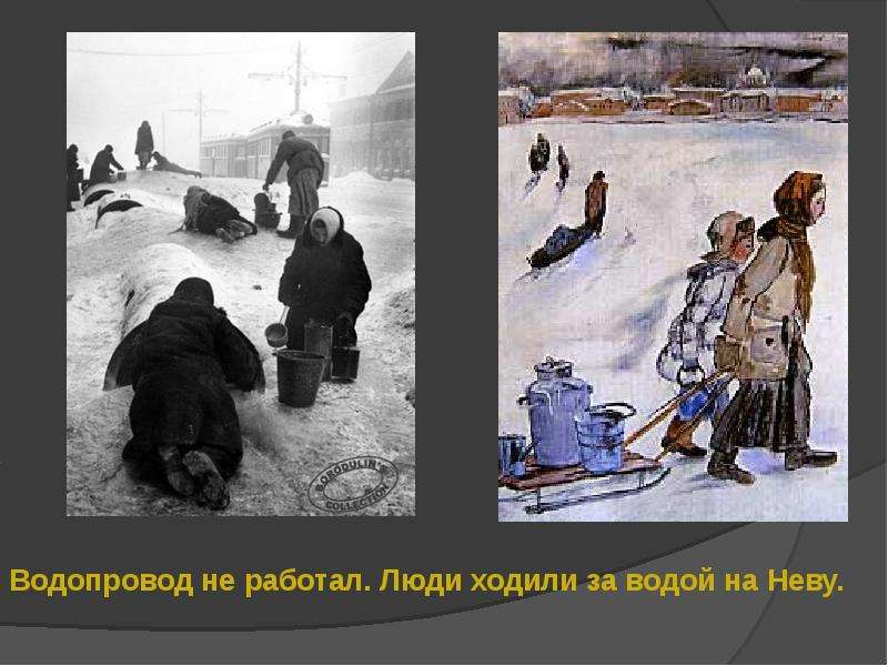 во время блокады ленинграда ловили рыбу
