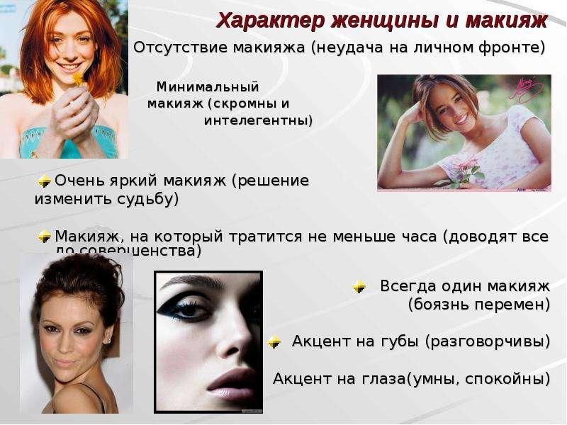 Женщина скорпион может изменить свой характер