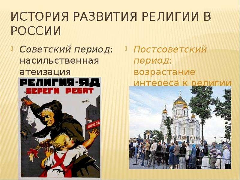 комфортное,облегает стесняя какие годы входят в постсоветский период подходит всем