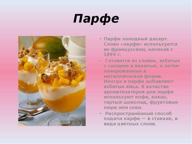 этом рецепты с картинками блюд не сладких блюд музыкальная подборка