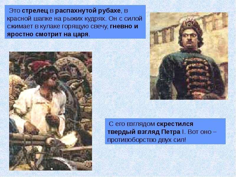 исторический жанр в искусстве презентация