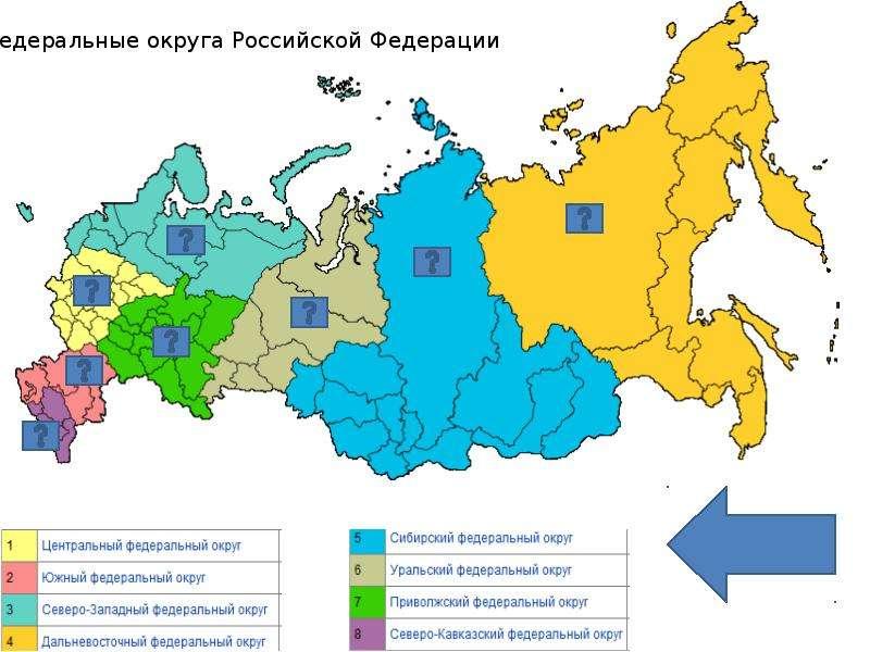 Карта воронежская область белгородская область курская область