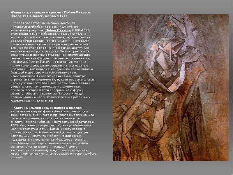 a biography of pablo picasso Visit amazoncom's pablo picasso page and shop for all pablo picasso books check out pictures, bibliography, and biography of pablo picasso.