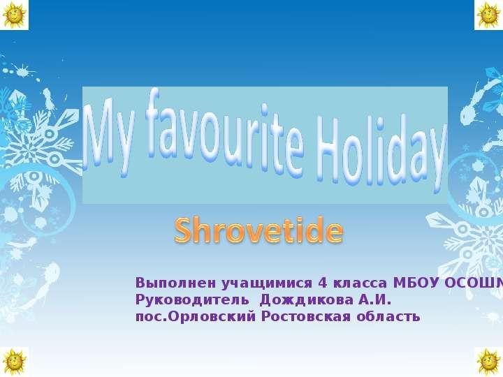 my three favourite holidays