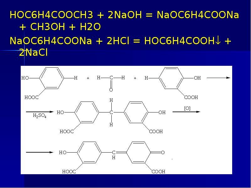 HOC6H4COOCH3 + 2NaOH = NaOC6H4COONa + CH3OH + H2O HOC6H4COOCH3 + 2NaOH = NaOC6H4COONa + CH3OH + H2O