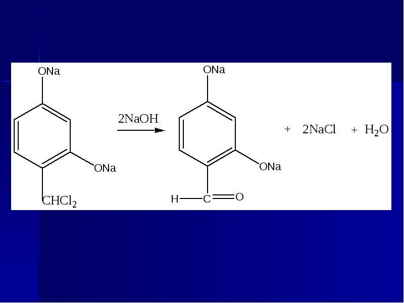 Семантированные ароматические соединения в лекарственных препаратах, слайд 48