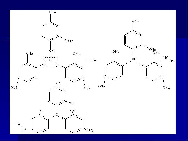 Семантированные ароматические соединения в лекарственных препаратах, слайд 49
