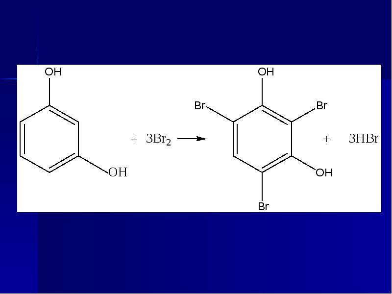 Семантированные ароматические соединения в лекарственных препаратах, слайд 55