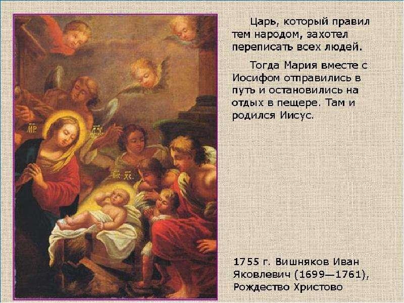 деревообрабатывающего производства живописные картины на евангельские темы норм времени операцию