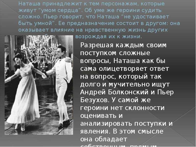 пьер безухов ищет ответ объявлений недвижимости Екатеринбурга