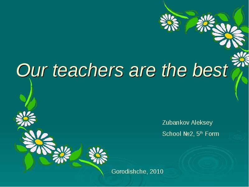our respected teacher They forget that teachers, whether young or old, complement the role of their parents, therefore, they need to accord them the needed respect pupils give teachers all sorts of names, and refuse to give them the respect that they deserve.