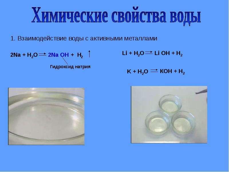 Химический состав и механические свойства низколегированных конструкционных сталей для металлических конструкций