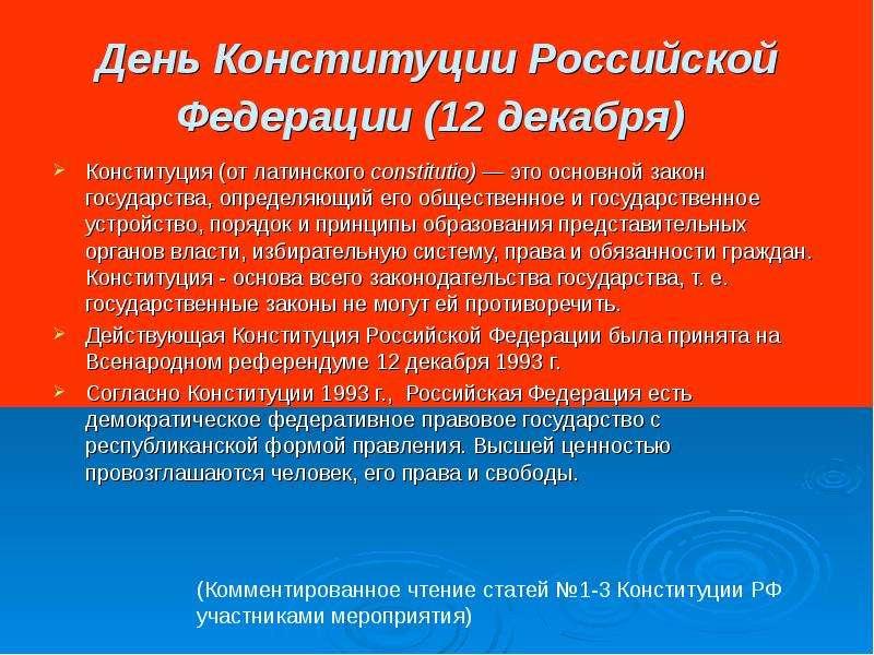 Правовая оценка проституции в россии