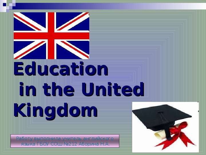 Education  in the United Kingdom, слайд №1
