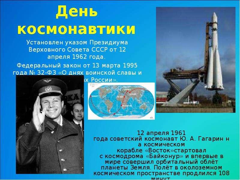 http://mypresentation.ru/documents/62bee802b3b46fa83c4a7ce67700f479/img1.jpg
