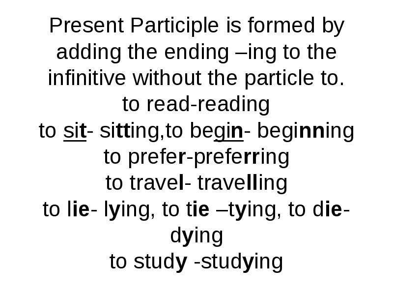 The participle презентация