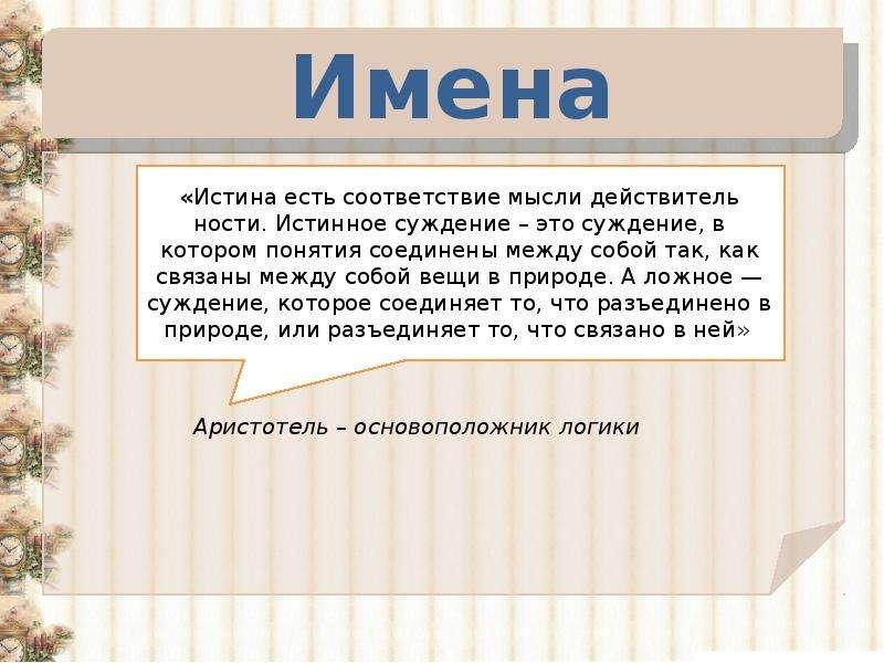 На тему Информационная сеть, слайд 9