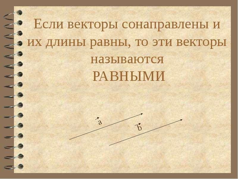 В нашем университете стартовала традиционная всероссийская студенческая олимпиада по высшей математике