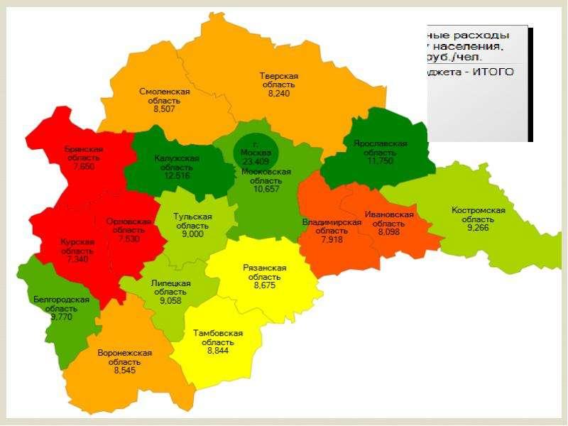 том центральный округ россии картинка зависит особенностей
