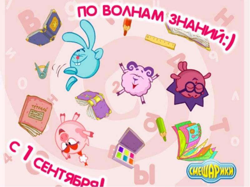 http://mypresentation.ru/documents/642995fed17165d89bbdf352925e295a/img3.jpg