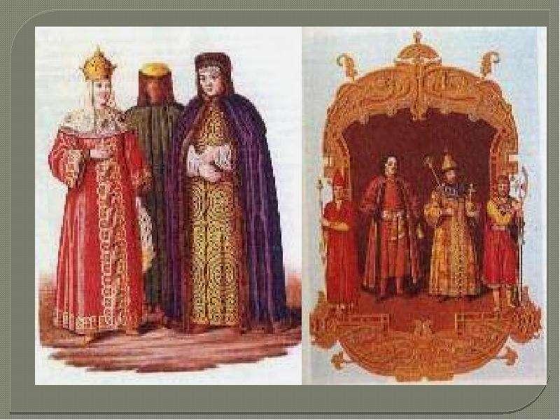 Становление самодержавия Романовых, слайд 9