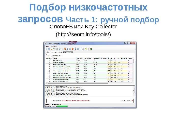 Отзывы о VPS-хостинге Takewyn, обзор провайдера VDS