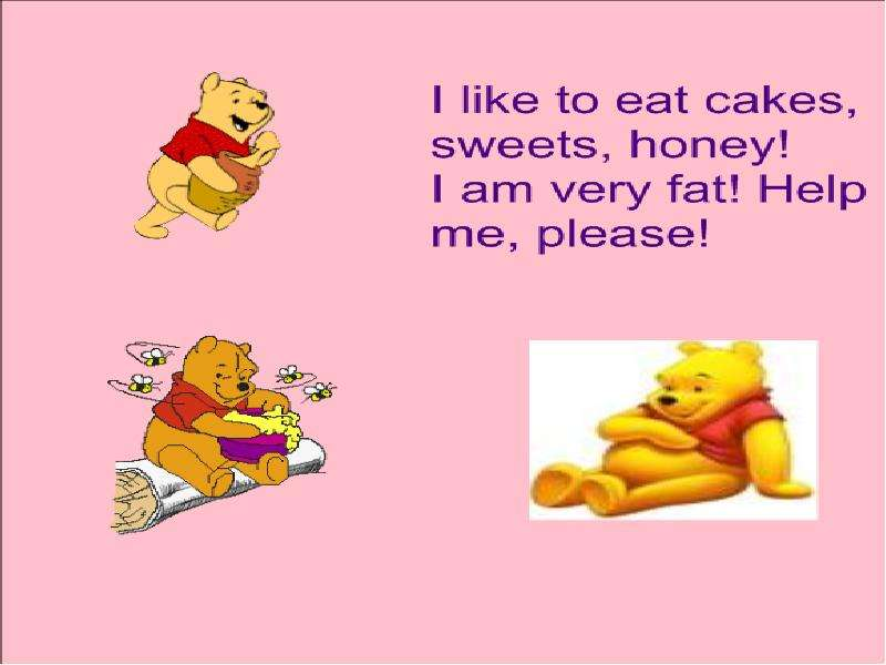 Английский стих про еду