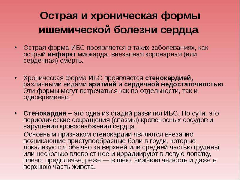 самолет российской синдром кушелевского что это Свидетельства