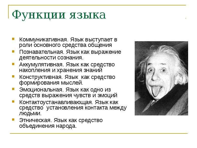 Этапы формирования сознания:i - до 1 года - бодрствующее сознание;ii - от 1 года до 3 лет - предметное сознание; iii