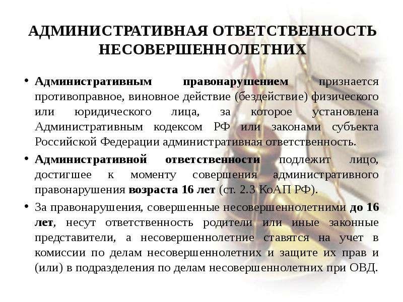 administrativnaya-otvetstvennost-prostitutok