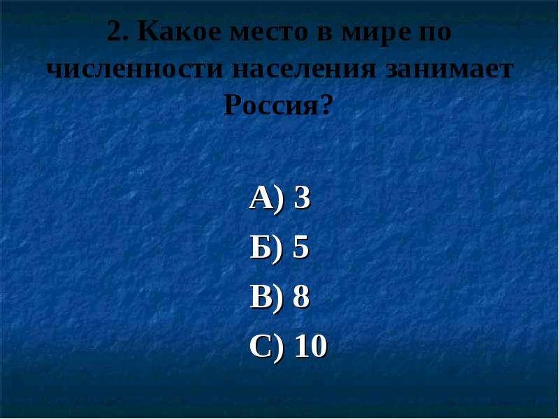 как узнать свою кредитную историю украина