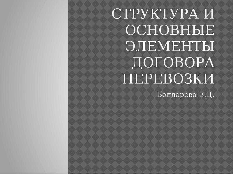 pdf The Secrets