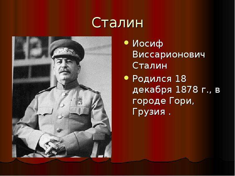 a biography of iosif vissarionovich dzhugashvili the stalin Find out about joseph stalin's family tree iosif vissarionovich dzhugashvili stalin's official biography states he was born on 21 december 1879.