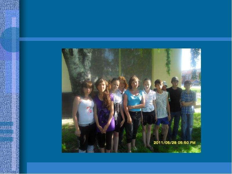 Воспитание подростка: как сформировать стремление к здоровому образу жизни, слайд 10