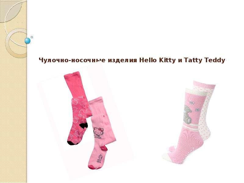 Чулочно-носочные изделия Hello Kitty и Tatty Teddy