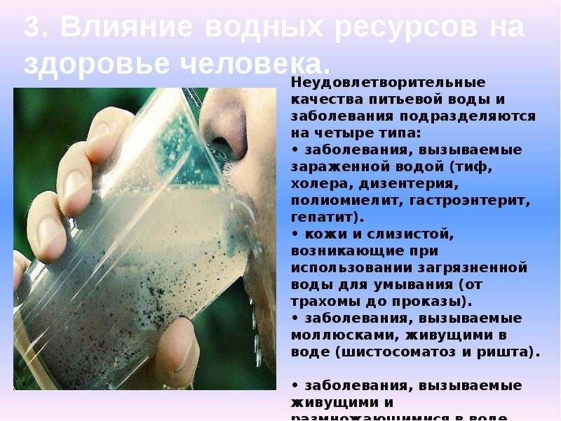 Как влияет очищение на организм