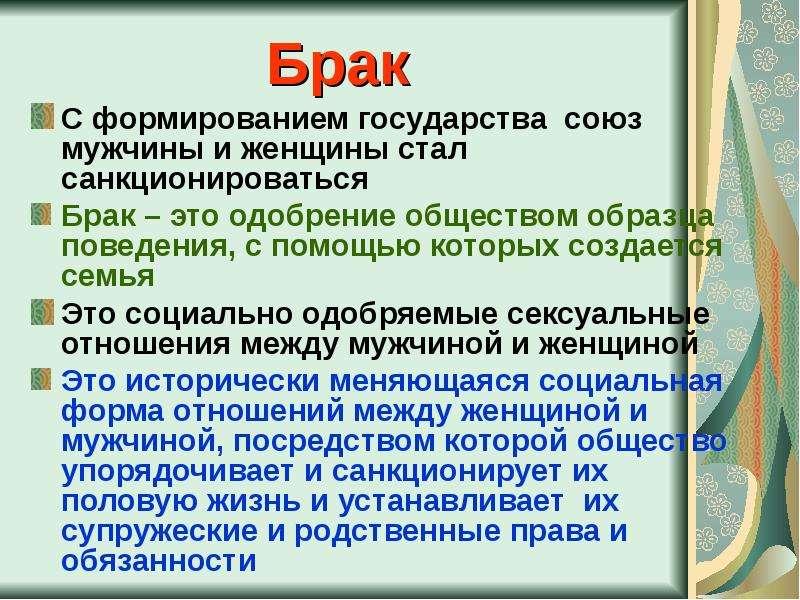 seksualnaya-rol-devushki-v-sovremennom-obshestve