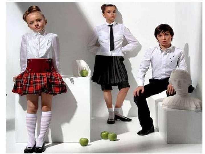В разных школах - и частных, и государственных - форменная одежда разная. . Она становится тем самым