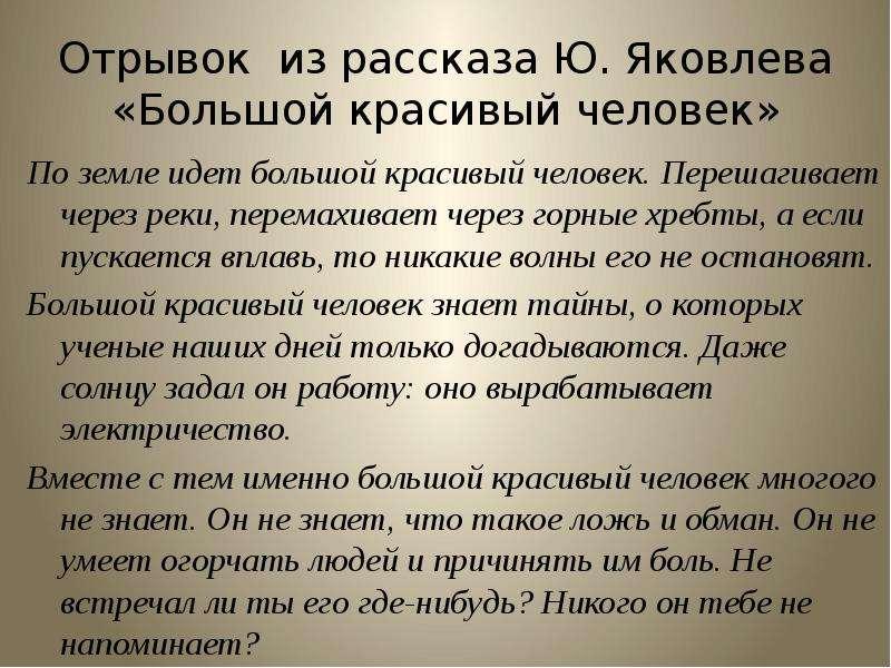 fragmenti-iz-zapredelnogo-porno-russkiy-muzhik-zastavil-parnya-sosat-smotret-onlayn