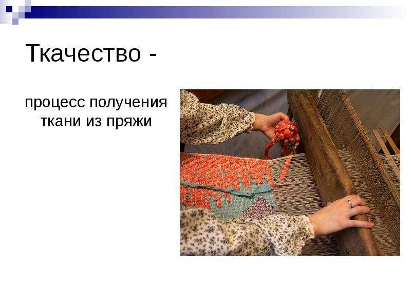Рабочая программа по технологии.rar Скачать. ЗАВУЧ.инфо - по технологии 5-11 класс (