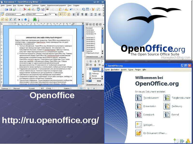 Openоffice