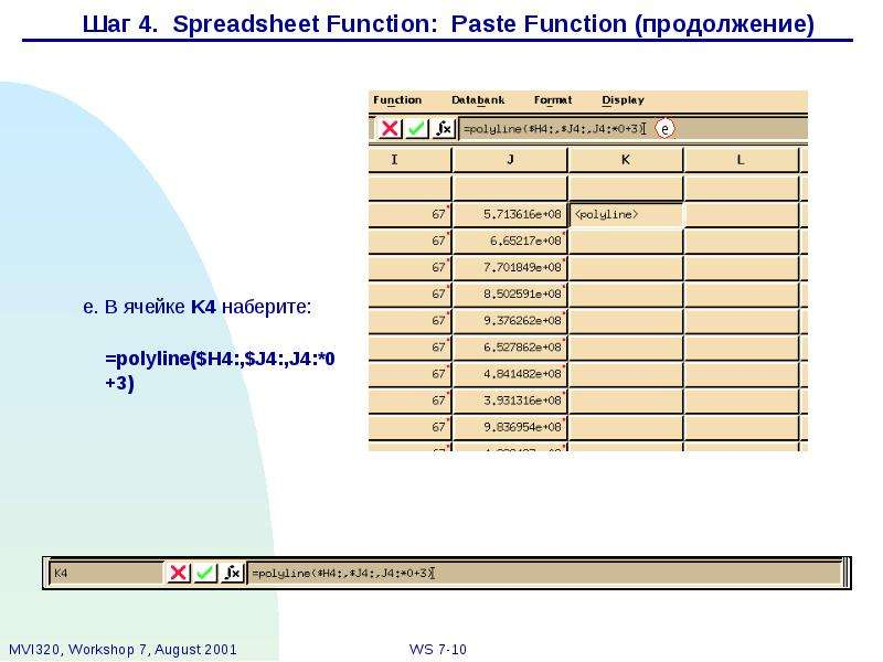spreadsheet and function A function performs a specific set of operations on its input values to produce a single output value the main spreadsheet applications available today have hundreds of ready-made functions that you can use.