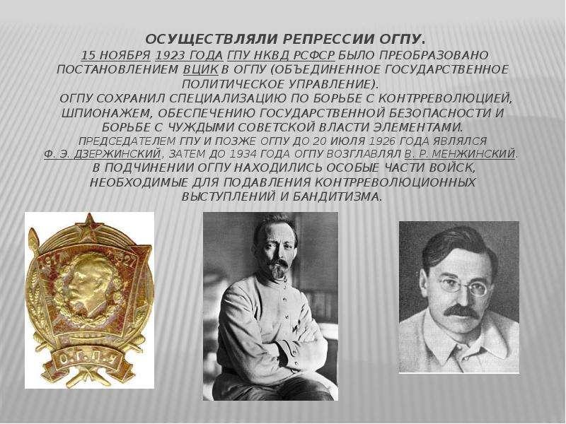 http://mypresentation.ru/documents/6e058c436bc350e0671ba6fbd277c6c5/img2.jpg