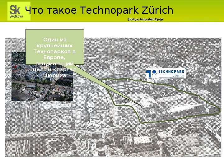Что такое Technopark Zürich