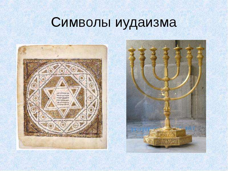 an overview of judaism inception history and culture
